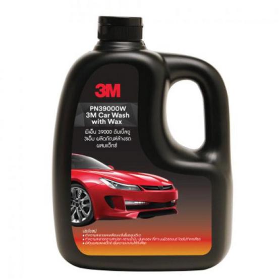 3M แชมพูล้างรถ สูตรผสมแวกซ์ ทั้งล้างและเคลือบเงาในขั้นตอนเดียว