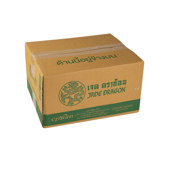 เจดดราก้อน จัมโบ้เปาไส้ครีมแช่แข็งยกลัง (85 กรัม/ชิ้น, 24 ชิ้น/ลัง)