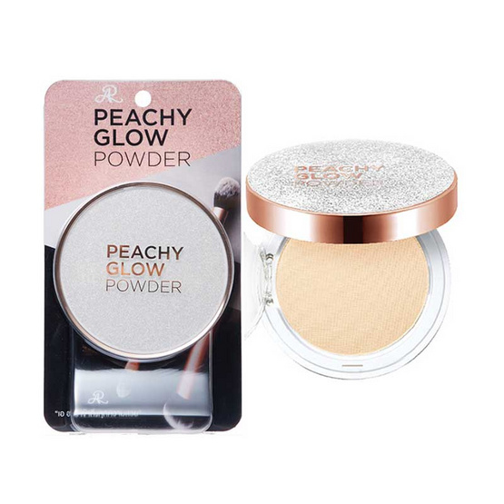 AR แป้งผสมรองพื้น Peachy Glow Powder