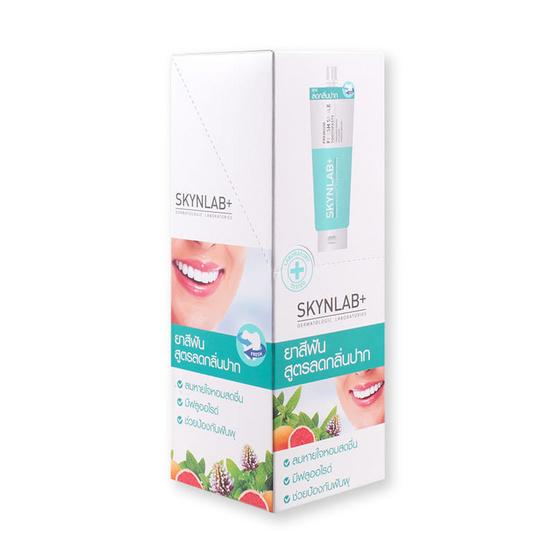 Skynlab ยาสีฟันพรีเมี่ยมเฟรชสไมล์ 12 กรัม (แพ็ก 6 ซอง)