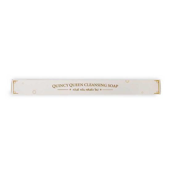 Quincy Queen คลีนซิ่งโซปสบู่ 200 กรัม (แพ็ก 4 กล่อง)