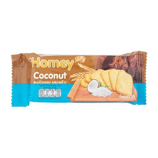 โฮมมี่ ขนมปังกรอบรสมะพร้าว 120 กรัม (แพ็ก 6 ชิ้น)