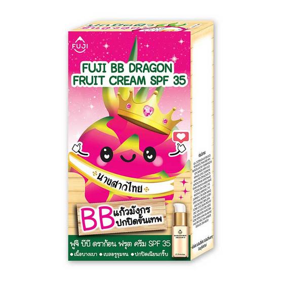 FUJI บีบีครีม BB DRAGON FRUIT CREAM SPF 35 6 กรัม (แพ็ก 6 ชิ้น)