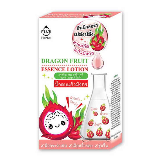 FUJI โลชั่น DRAGON FRUIT SOOTHING WHITE AURA ESSENCE LOTION 10 กรัม (แพ็ก 6 ชิ้น)