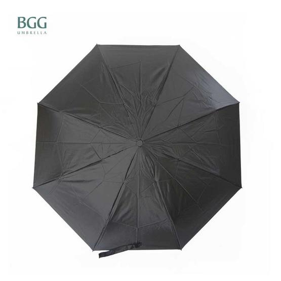 BGG UV Coating Folding Umbrella ร่มพับ 3ตอน กันแดด กันuv