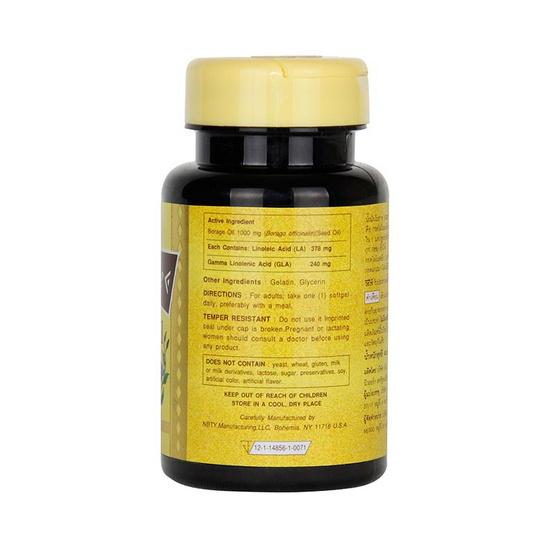 Vitamate โบราจ ออยล์ 1000 มก. บรรจุ 30 ซอฟท์เจล