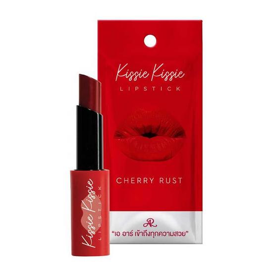 AR ลิปสติก Kissie Kissie Lipstick 3.3 g #01 Cherry Rust (แพ็กคู่)