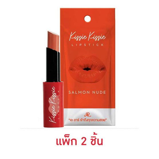 AR ลิปสติก Kissie Kissie Lipstick 3.3 g #02 Salmon Nude (แพ็กคู่)