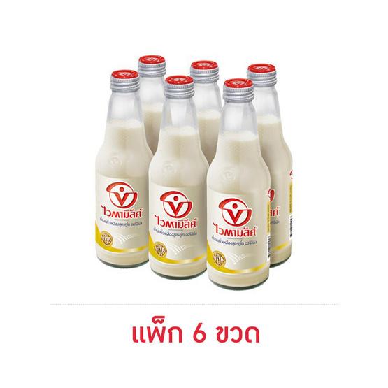 ไวตามิ้ลค์ น้ำนมถั่วเหลือง สูตรออริจินัล ทูโก 300 มล. (แพ็ก 6 ขวด)