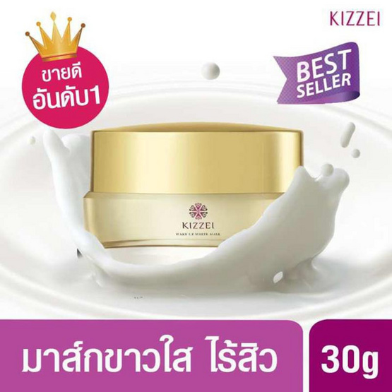 Kizzei Wake Up White Mask 30g
