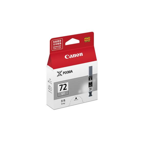 Canon ตลับหมึก อิงค์เจ็ท รุ่น PGI-72GY
