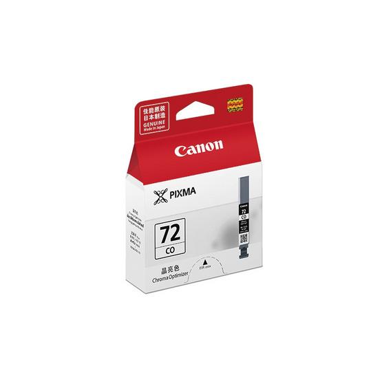 Canon ตลับหมึก อิงค์เจ็ท รุ่น PGI-72CO