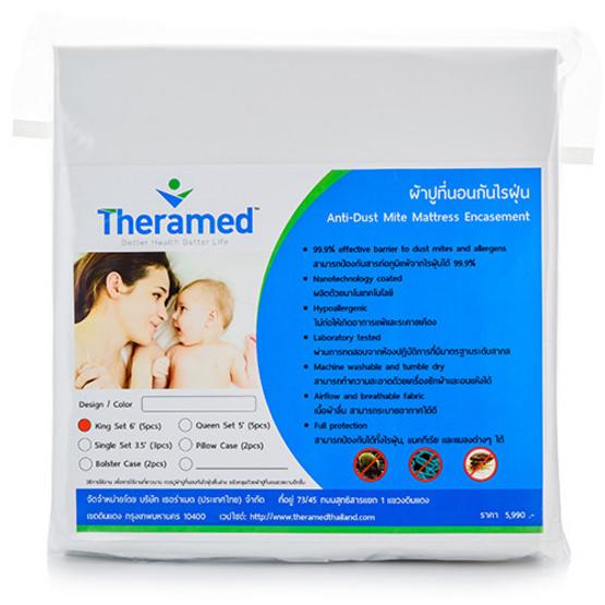 TheraMED ชุดผ้าปูที่นอนกันไรฝุ่น 6 ฟุต พร้อมปลอกหมอน 4 ชิ้น