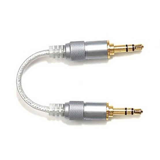 FiiO สาย Cable รุ่น L16 Mini To Mini สาย AUX เกรด Premium White