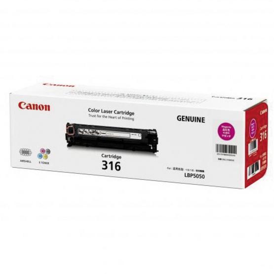 Canon ตลับหมึกโทนเนอร์ รุ่น Cartridge 316 M สำหรับเครื่องพิมพ์รุ่น LBP5050/5050N
