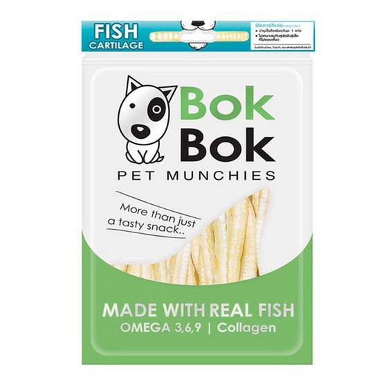 Bok Bok เซ็ตกระดูกปลา 150 กรัม (6 ถุง)