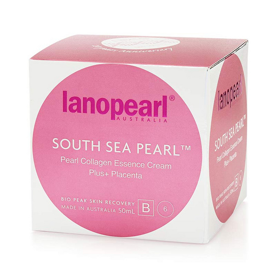 Lanopearl South Sea Pearl Cream 50 ml