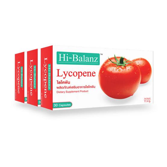 Hi-Balanz Lycopene 30 แคปซูล แพ็ค 3