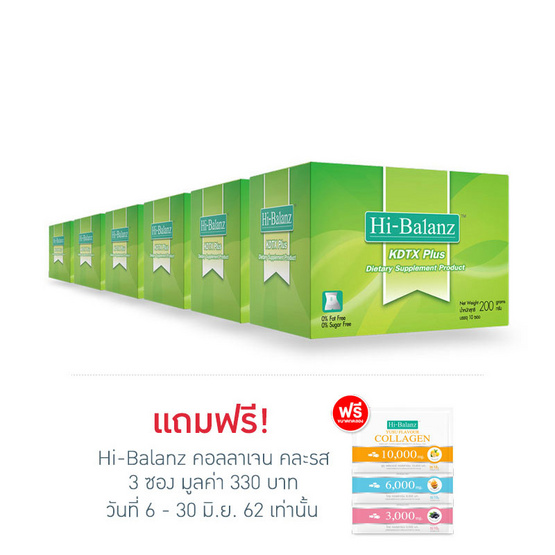 Hi-Balanz KDTX Plus 10 ซอง แพ็ค 6