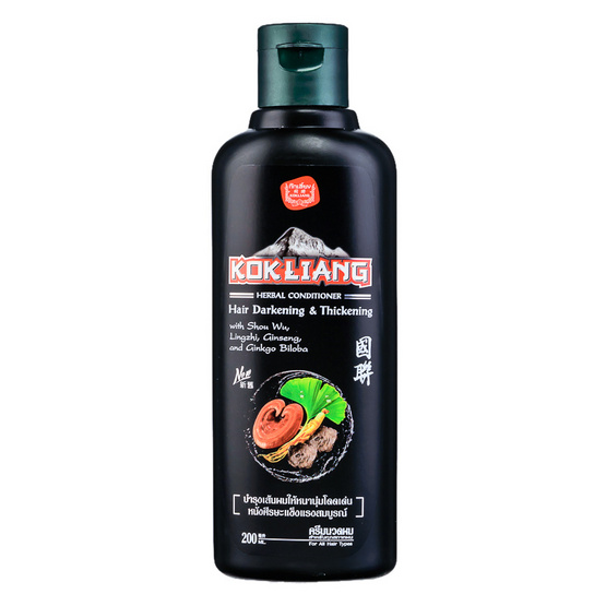KOKLIANG HAIR DARKENING & Thickening SHAMPOO200ML. +CONDITIONER200ML