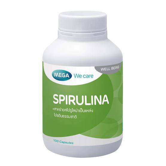 Mega We Care SPIRULINA 500 MG. ผลิตภัณฑ์เสริมสารอาหารประเภทโปรตีน บรรจุ 100 แคปซูล