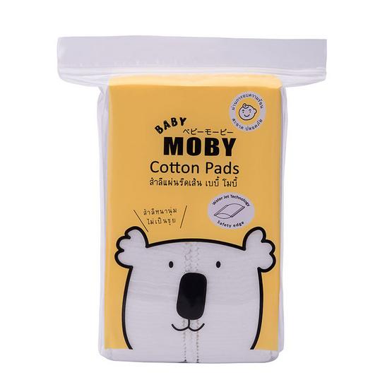 สำลีแผ่น BABY MOBY Cotton WH 50g (60 ถุง)