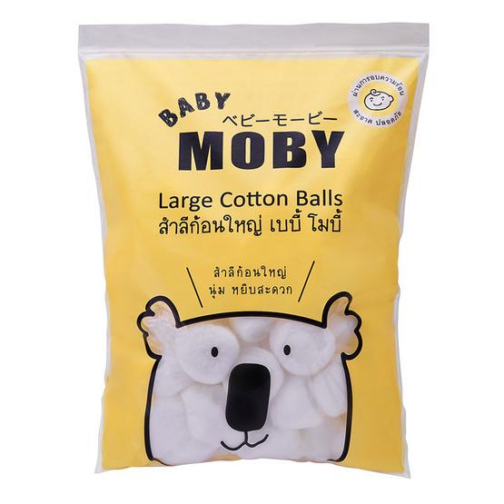 สำลีก้อน BABY MOBY Cotton WH 100 g (20 ถุง)