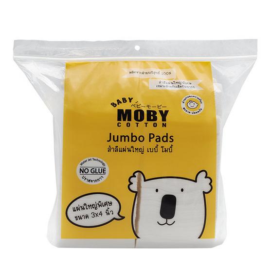 สำลีแผ่น รุ่น JUMBO Pads สีขาว 150g (24 ถุง)