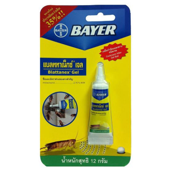 Bayer ไบเออร์ ผลิตภัณฑ์ กำจัดแมลงสาบ แบลททาเน็กซ์ เจล เหยื่อ กำจัดแมลงสาบ ชนิด เจล ขนาด 12 g
