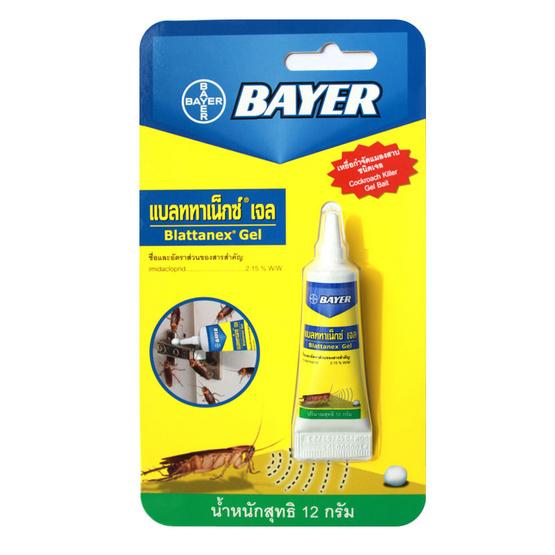 Bayer ไบเออร์ ผลิตภัณฑ์ กำจัดแมลงสาบ แบลททาเน็กซ์ เจล เหยื่อ กำจัดแมลงสาบ ชนิด เจล ขนาด 12 g (Pack 12)