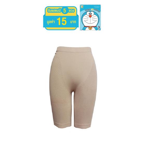 Swans กางเกงกระชับสัดส่วน (ขาสั้น) Basic Girdle Free Size