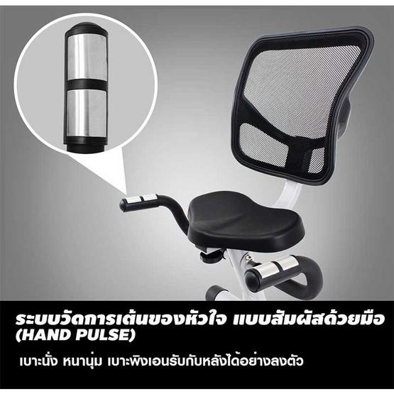 360 FITNESS Recumbent Bike รุ่น K8716R
