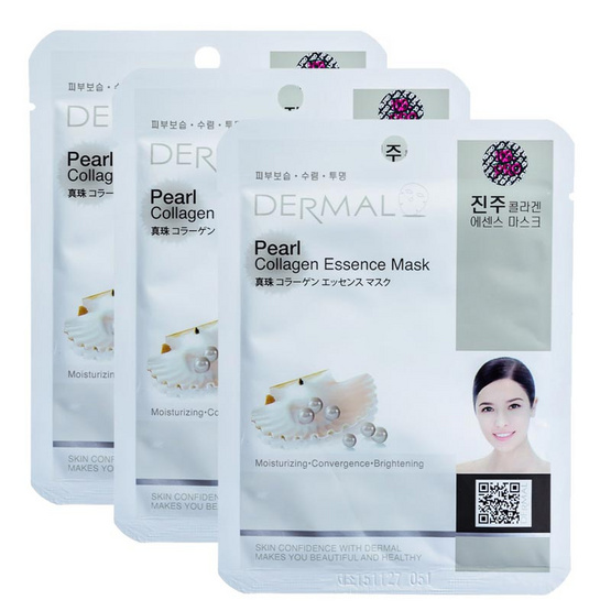 ลดราคาต่ำสุดฉลองยอดขาย Dermal Pearl collagen essence mask 23g. #White ได้ผลจริง