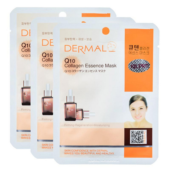 Dermal Q10 collagen essence mask 23g. #Orange