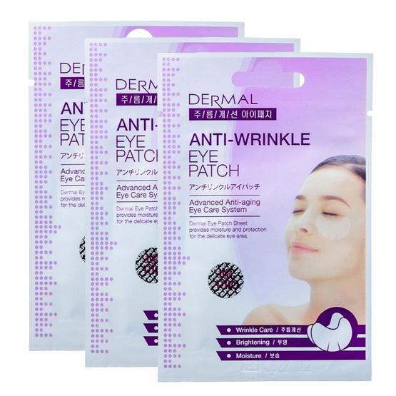 ลดราคา ถูกที่สุด Dermal Anti - wrinkle eye patch 6g. #Violet มาส์กยอดฮิตของวัยรุ่น