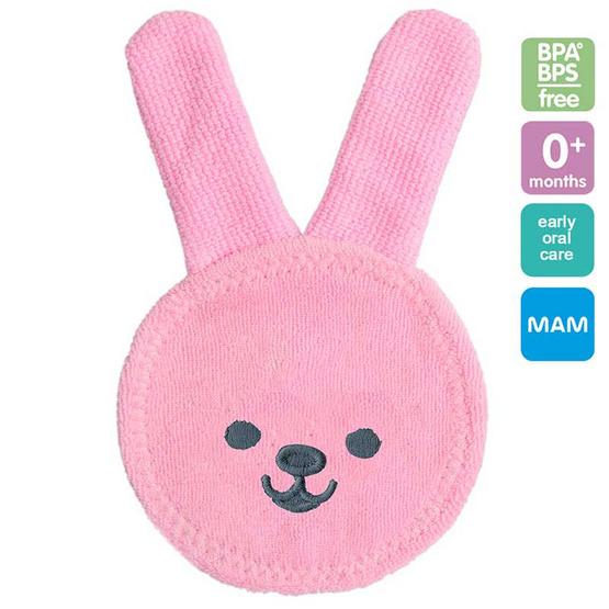 MAM กระต่ายทำความสะอาดช่องปาก ชมพู