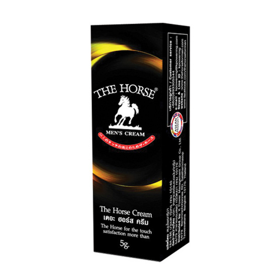The Horse Cream (เดอะฮอร์ส) ครีมบำรุงผิวและคงเวลาให้นานขึ้นสำหรับบุรุษ ขนาด 5 กรัม