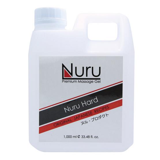 Nuru hard (นูรุ ฮาร์ด) เจลนวดตัวสำหรับบุรุษและสตรีให้ความลื่น นุ่มนวลในการนวด ขนาด 1000 มล.