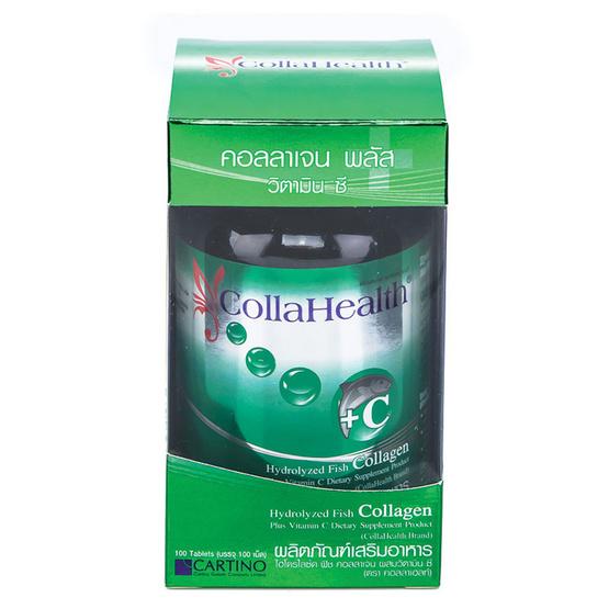 CollaHealth Collagen Plus Vitamin C (คอลลาเฮลท์ คอลลาเจนพลัสวิตามินซี) บรรจุ 100 เม็ด