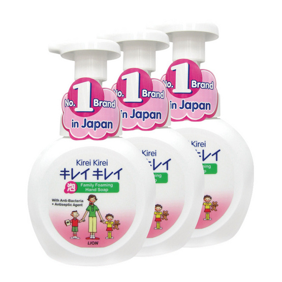 Kirei Kirei Hand Wash Foam (Pump Bottle) 250ml Pack3