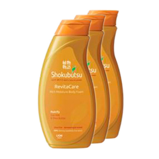 Shokubutsu Monogatari Body Foam Nutrify 200ml Pack3