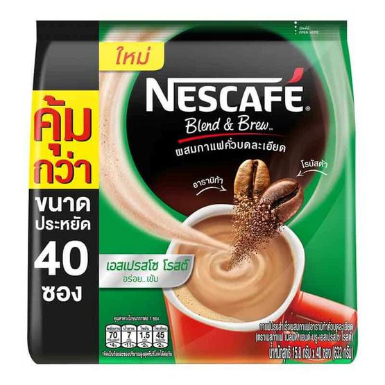 Nescafe 3 in 1 Blend & Brew เอสเปรสโซ โรสต์ 40 ซอง 15.8 กรัม / ซอง