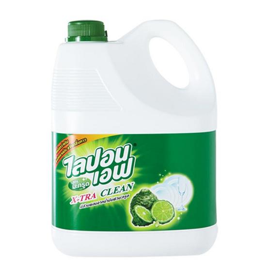 ไลปอนเอฟ น้ำยาล้างจาน เอ็กซ์ตร้า คลีน กลิ่นมะกรูด 3600 มล.