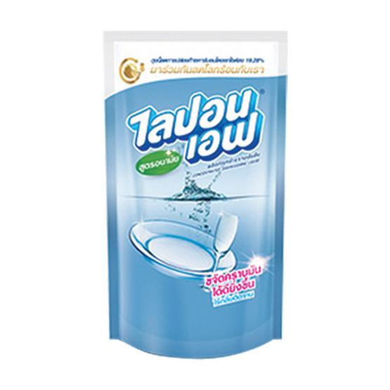 ไลปอนเอฟ น้ำยาล้างจาน สูตรอนามัย 550 มล. ถุงเติม