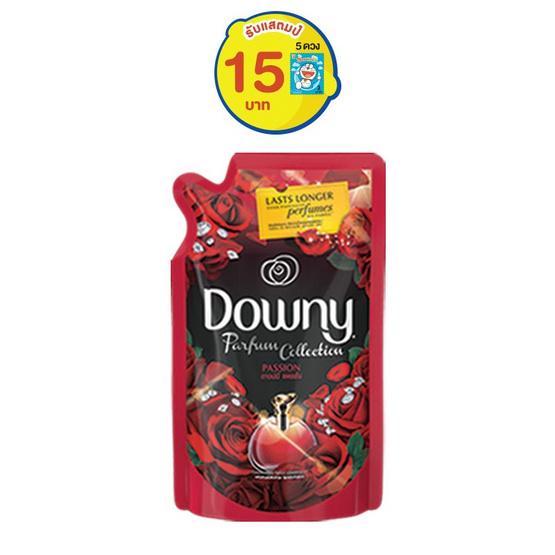 Downy น้ำยาปรับผ้านุ่ม กลิ่นแพชชั่น 560 มล. ถุงเติม สีแดงดำ