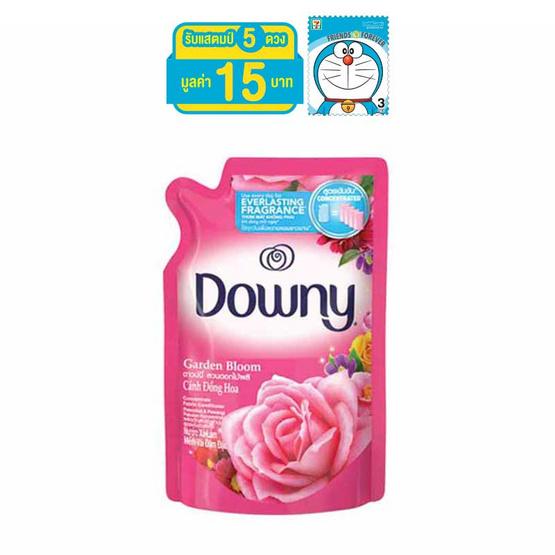 Downy น้ำยาปรับผ้านุ่ม กลิ่นการ์เด้น บลูม 630 มล. ถุงเติม สีชมพู
