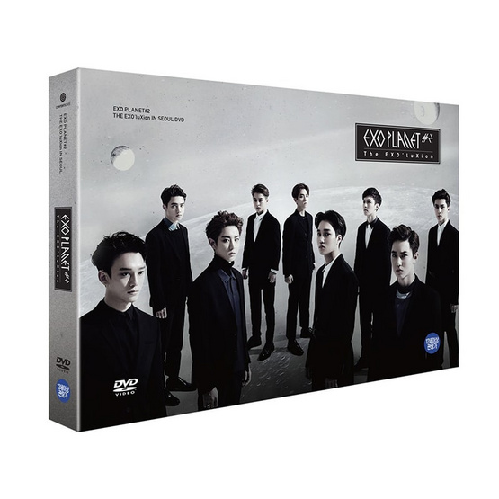 DVD Concert EXOPLANET #2 The EXO LuXion