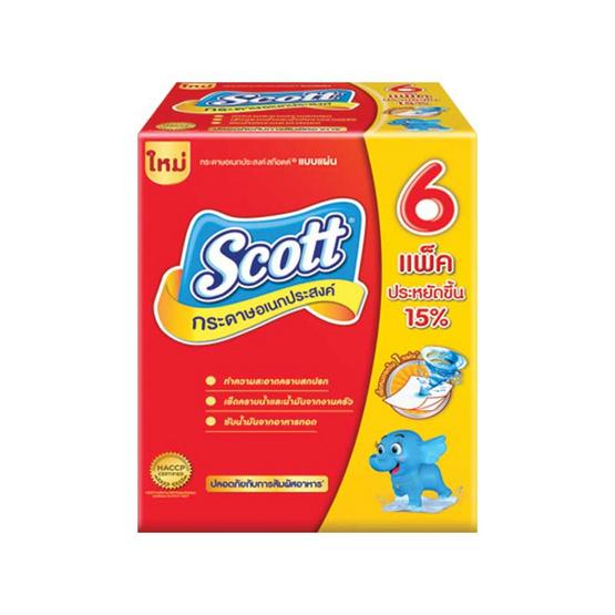 Scott กระดาษซับสำหรับงานครัว 90 แผ่น / ห่อ แพ็ก 6