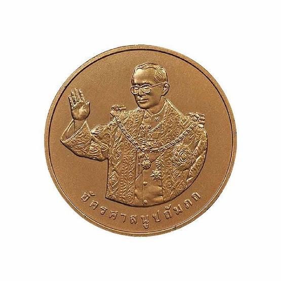 เหรียญที่ระลึก ทรงยินดี เนื้อทองแดง พ่นทรายรมดำ