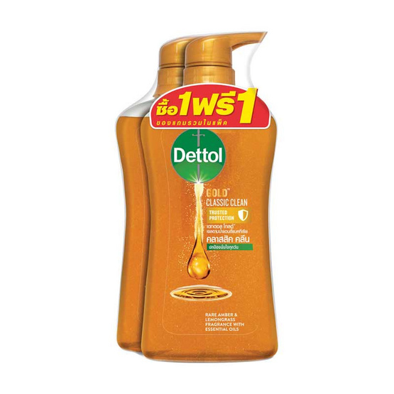 Dettol โกลด์ เจลอาบน้ำ คลาสสิคคลีน 500 มล. ขวดปั๊ม